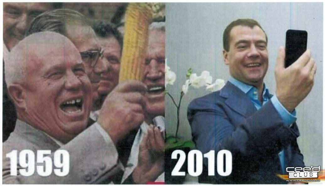 Хрущев и Медведев забавные картинки // Интересные и Веселые …